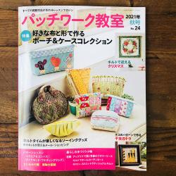 textile pantry JUNKO MATSUDA petit bouquet collection